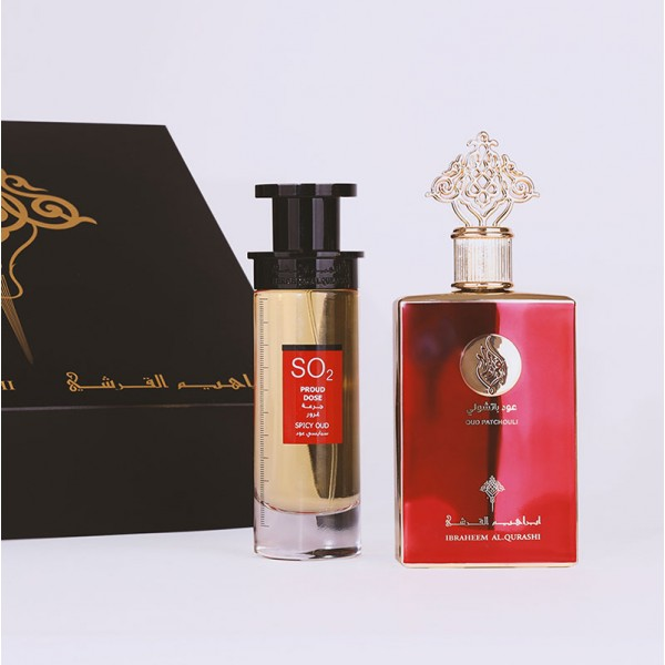 The Oud Bundle