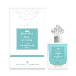 34b34d534 إبراهيم القرشي - السعوديه